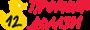 Иницијатива Не давимо Београд Logo