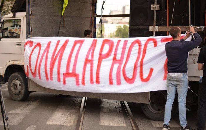 Solidarnost transparent na kamionu za vreme protesta.
