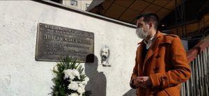 20 godina od smrti Dragana Maksimovića